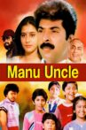Manu Uncle Movie Streaming Online Watch on Disney Plus Hotstar, ErosNow, Jio Cinema, Yupp Tv