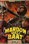 Mardon Wali Baat Movie Streaming Online Watch on Voot