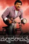 Maryada Ramanna Movie Streaming Online Watch on Amazon, Disney Plus Hotstar