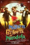Matru Ki Bijlee Ka Mandola Movie Streaming Online Watch on Disney Plus Hotstar, iTunes
