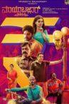 Mayabazar 2016 Movie Streaming Online Watch on Amazon