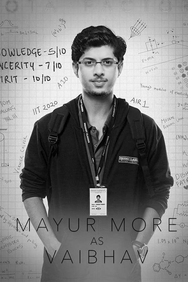 Mayur More