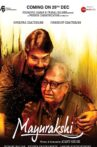 Mayurakshi Movie Streaming Online Watch on Netflix , Zee5