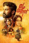 Mazhayathu Movie Streaming Online Watch on Amazon