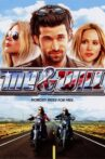 Me and Will Movie Streaming Online Watch on Tubi