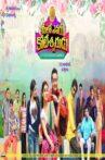 Meelo Evaru Koteeswarudu Movie Streaming Online Watch on Amazon, Google Play, Viu, Youtube