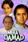 Mera Damad Movie Streaming Online Watch on Jio Cinema, Shemaroo Me