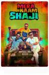 Mera Naam Shaji Movie Streaming Online Watch on MX Player, Sun NXT