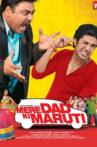 Mere Dad Ki Maruti Movie Streaming Online Watch on Amazon, Google Play, Youtube, iTunes