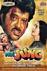 Meri Jung Movie Streaming Online Watch on Amazon, Disney Plus Hotstar