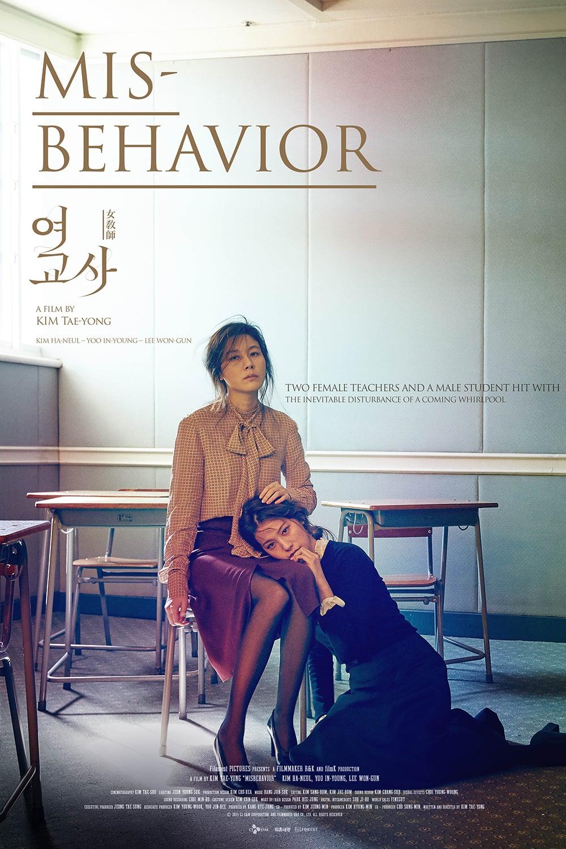 Misbehavior Movie Streaming Online Watch on Tubi