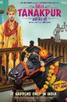 Miss Tanakpur Haazir Ho Movie Streaming Online Watch on Disney Plus Hotstar