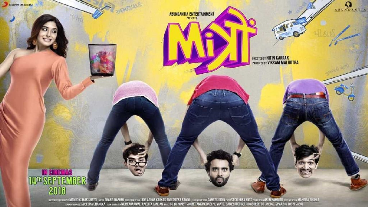 Mitron Movie Streaming Online Watch on Amazon, Zee5