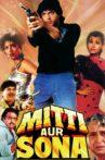 Mitti Aur Sona Movie Streaming Online Watch on Amazon