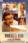 Mohalla Assi Movie Streaming Online Watch on Amazon