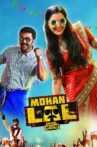 Mohanlal Movie Streaming Online Watch on Zee5