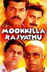 Mookilla Rajyathu Movie Streaming Online Watch on ErosNow, MX Player, Sun NXT