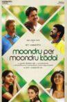 Moondru Per Moondru Kaadhal Movie Streaming Online Watch on Zee5