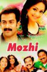 Mozhi Movie Streaming Online Watch on ErosNow, Jio Cinema