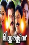 Mr. Clean Movie Streaming Online Watch on Manorama MAX