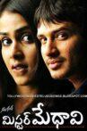 Mr. Medhavi Movie Streaming Online Watch on MX Player, Zee5