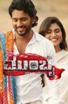Mumbai Movie Streaming Online Watch on Disney Plus Hotstar, Zee5