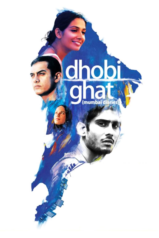 Mumbai Diaries Movie Streaming Online Watch on Netflix