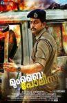 Mumbai Police Movie Streaming Online Watch on Disney Plus Hotstar