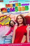 Munna Mange Memsaab Movie Streaming Online Watch on ErosNow, Google Play, Jio Cinema, Youtube, iTunes