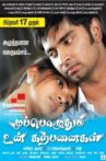 Muppozhudhum Un Karpanaigal Movie Streaming Online Watch on Jio Cinema