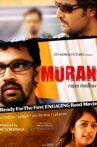Muran Movie Streaming Online Watch on Netflix