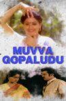 Muvva Gopaludu Movie Streaming Online Watch on ErosNow, Jio Cinema