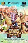 Naalu Policeum Nalla Irundha Oorum Movie Streaming Online Watch on Disney Plus Hotstar