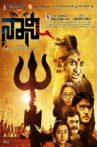 Naani Movie Streaming Online Watch on Amazon, Voot