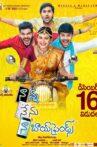 Naanna Nenu Naa Boyfriends Movie Streaming Online Watch on Amazon, Viu