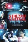 Nadunisi Naaygal Movie Streaming Online Watch on Disney Plus Hotstar