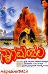 Nagamandala Movie Streaming Online Watch on MX Player