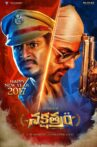 Nakshatram Movie Streaming Online Watch on MX Player, Zee5