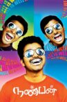 Nanban Movie Streaming Online Watch on Disney Plus Hotstar