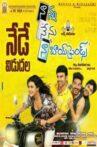 Nanna Nenu Na Boyfriends Movie Streaming Online Watch on Google Play, Youtube