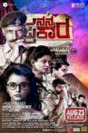 Nanna Prakara Movie Streaming Online Watch on Amazon