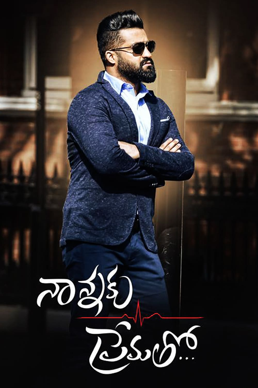 Nannaku Prematho Movie Streaming Online Watch on MX Player, Sun NXT, Zee5