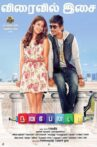 Nannbenda Movie Streaming Online Watch on MX Player