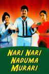 Nari Nari Naduma Murari Movie Streaming Online Watch on ErosNow, Hungama, Jio Cinema, Voot, Yupp Tv