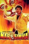 Narsimha Movie Streaming Online Watch on Amazon, Zee5