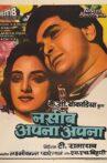 Naseeb Apna Apna Movie Streaming Online Watch on Zee5