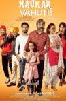 Naukar Vahuti Da Movie Streaming Online Watch on Amazon