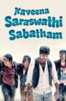 Naveena Saraswathi Sabatham Movie Streaming Online Watch on Disney Plus Hotstar