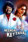 Neengal Kettavai Movie Streaming Online Watch on Amazon, Hungama, MX Player