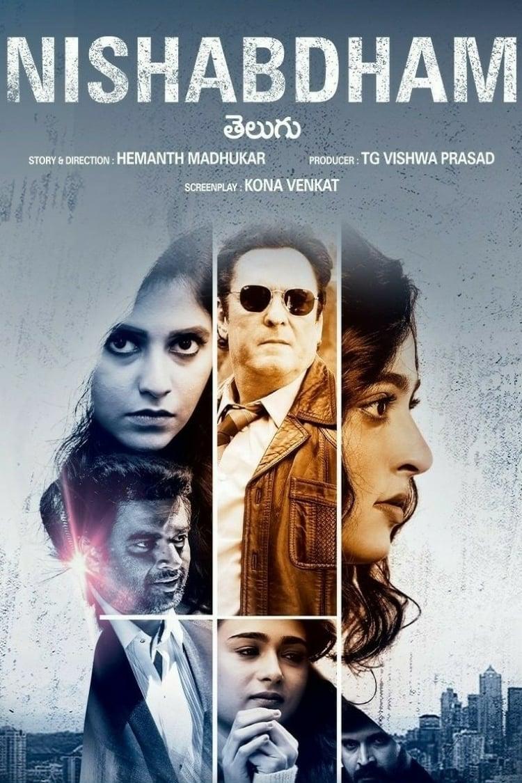 Nishabdham Movie Streaming Online Watch on Amazon